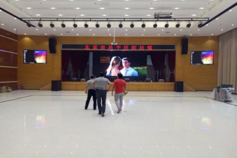 P2.5LED显示屏→阳坊镇政府